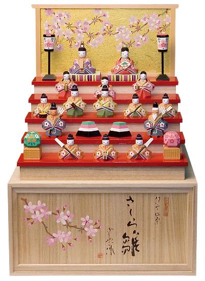雛人形 ひな人形 木彫り人形 南雲 「さくら雛」 十五人飾り (小) NU-302 【smtb-s】