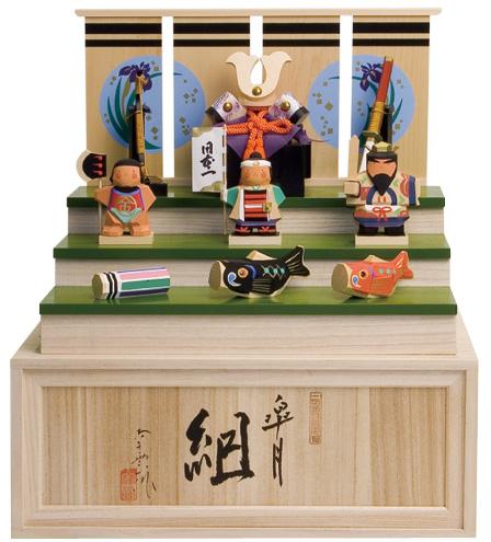 五月人形 木製 木彫り人形 収納飾り 南雲 「皐月組」 NU-533 [収納箱付] [コンパクト おしゃれ かわいい 初節句] 【smtb-s】