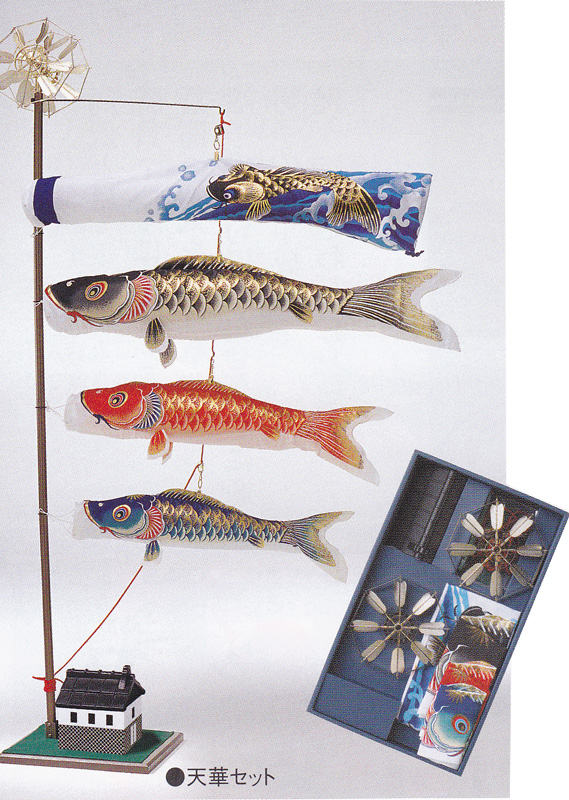 室内 鯉のぼり 五月人形 座敷鯉物語 天華セット 高さ202cm【smtb-s】