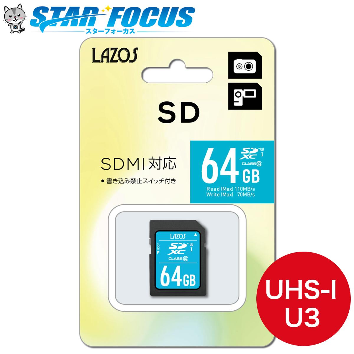 送料無料 SDカード 64GB 新作多数 SDXCメモリーカード UHS-I 定番スタイル CLASS10 U3