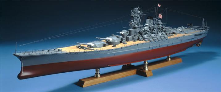 【送料無料】 ウッディジョー 木製模型 1/250 戦艦大和
