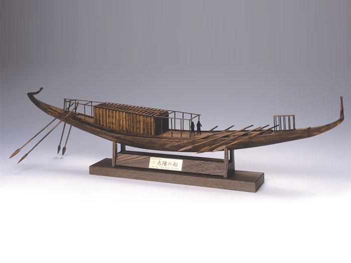 【送料無料】 ウッディジョー 木製船模型 1/72 太陽の船 第一の船