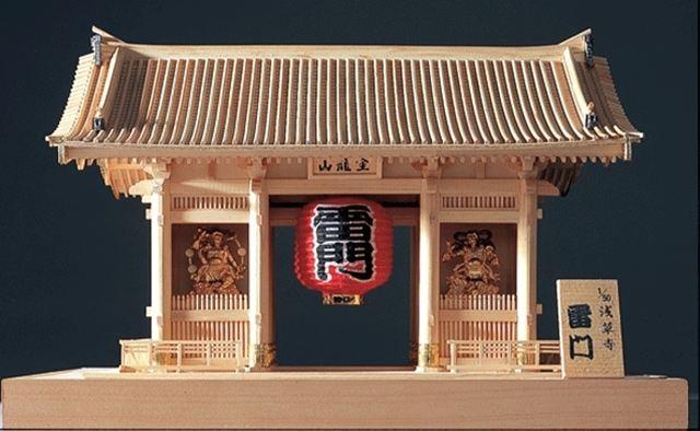 【送料無料】 ウッディジョー 木製建築模型 1/50 浅草寺 雷門