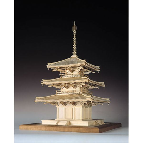 【送料無料】 ウッディジョー 木製建築模型 1/75 法輪寺 三重塔 レーザーカット加工