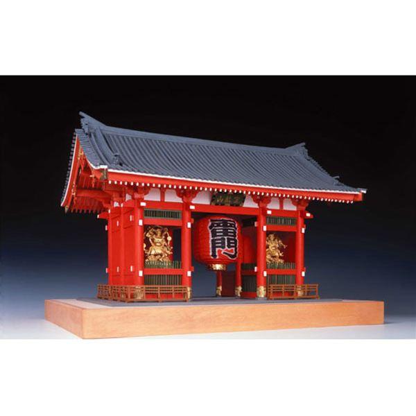 【送料無料】 ウッディジョー 木製建築模型 1/50 浅草寺 雷門 塗装タイプ