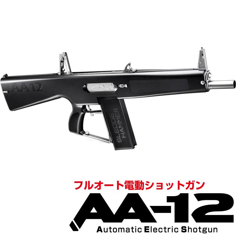 東京マルイ 電動ショットガン AA-12 18才以上用