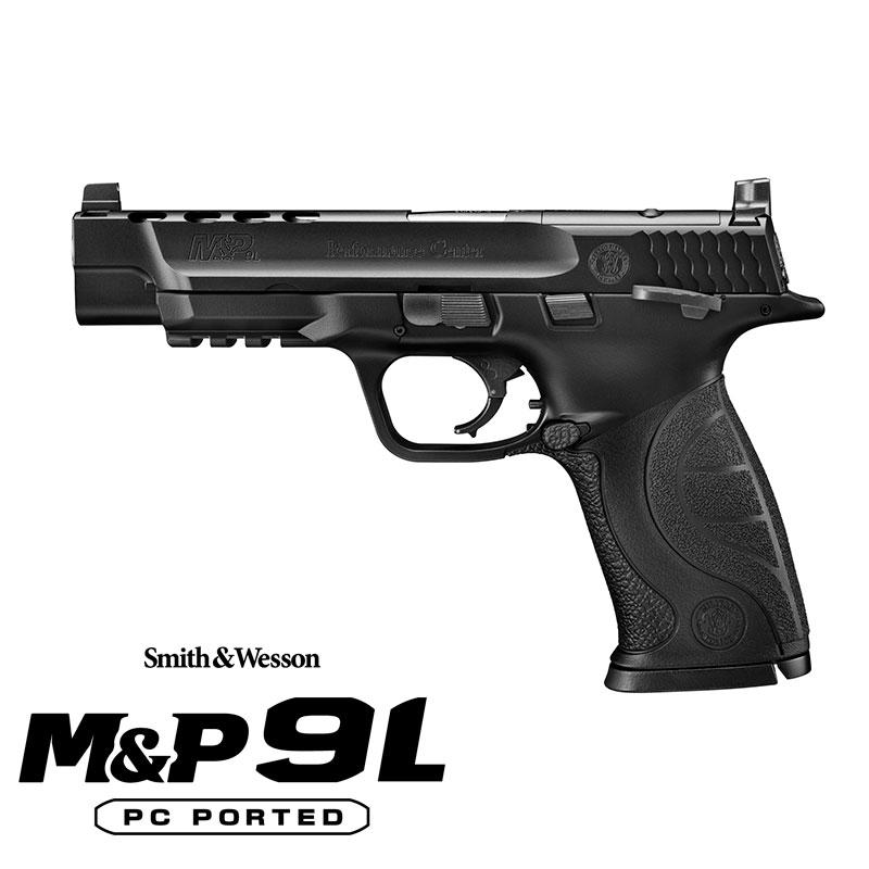東京マルイ ガスブローバック M&P 9L PCポーテッド