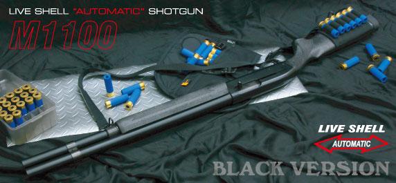 マルゼン ガスブローバック ショットガン M1100 ブラックバージョン