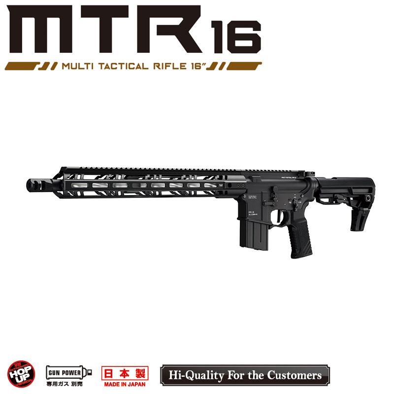 東京マルイ ガスブローバック マシンガン MTR16