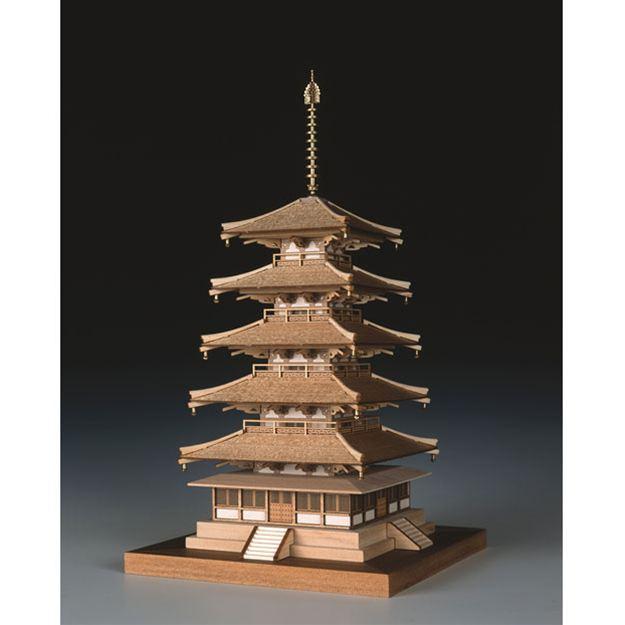 ウッディジョー 1/150 法隆寺 五重の塔