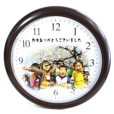 オリジナル時計「[思い出写真館」 BIG 木製壁掛け時計/ 卒業記念 卒園式 学校記念品 記念品 贈答品【送料無料】