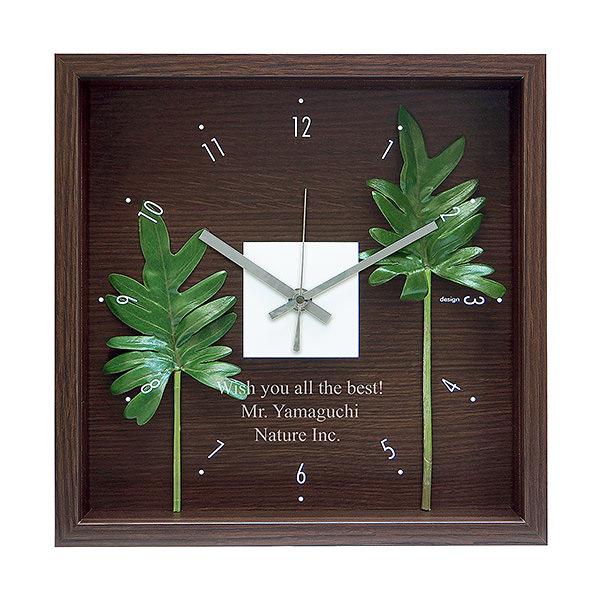 「スタイルクロック クッカバラ」名入れエッチング,ガラス彫刻,オリジナル時計/ 新築祝い・記念品・結婚祝い【送料無料】【ラッピング無料】【代引き不可商品 】