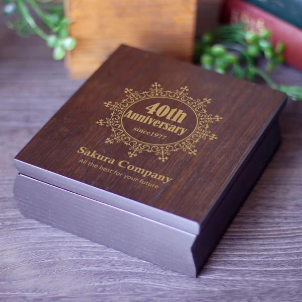 【オリジナル時計】「周年記念 創立記念用木製ブック型時計」/ 退職祝い・退職記念・還暦祝い・周年記念・記念品・メモリアル・贈答品【送料無料】