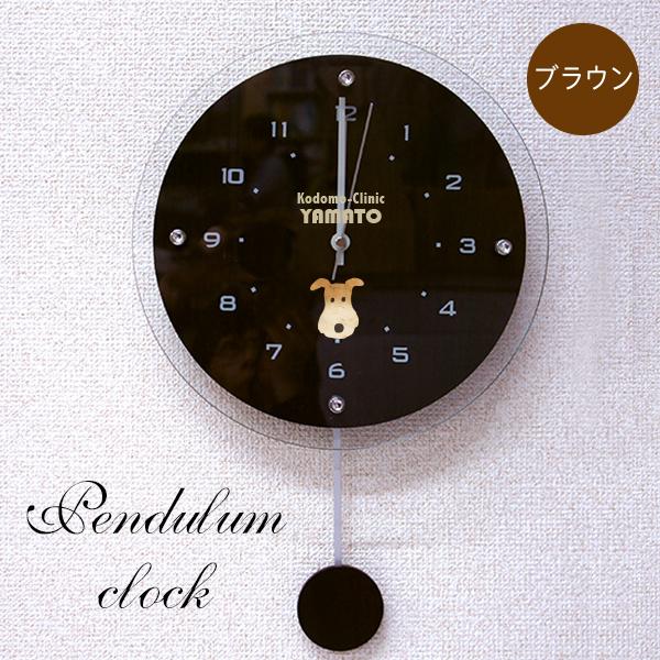 オリジナル時計 会社ロゴ 振り子時計(電波時計) 壁掛け時計/ オリジナル印刷 記念品・贈答品・新築祝い・開店祝い・結婚祝い・出産祝い【送料無料】