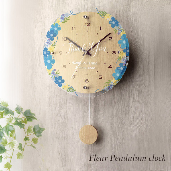 フルール振り子時計 | 電波時計 名入れ メッセージ 時計 プレゼント 結婚式 両親記念品 子育て感謝状に