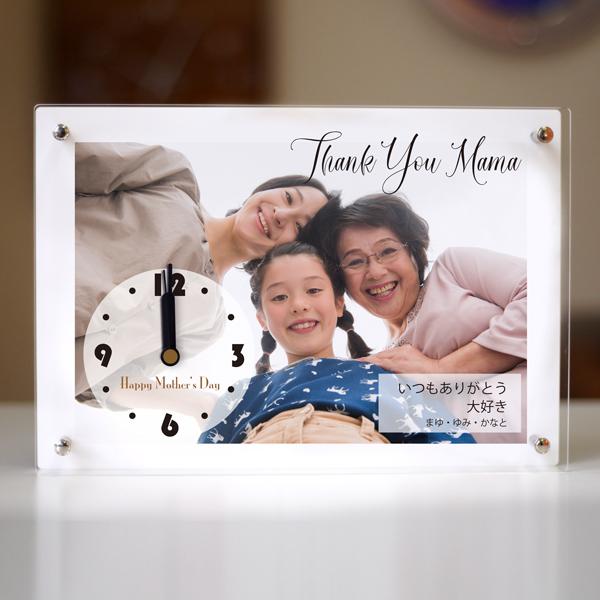 Good写真時計 「母の日デザイン」/ 写真 オーダーメイド時計 / 母の日 父の日 誕生日 退職祝い 結婚記念日 贈り物