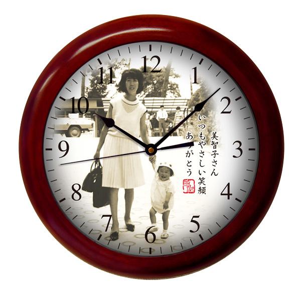 時計 写真 オーダーメイド「思い出写真館」 木製壁掛け時計/母の日・父の日・記念品・贈答品・敬老の日