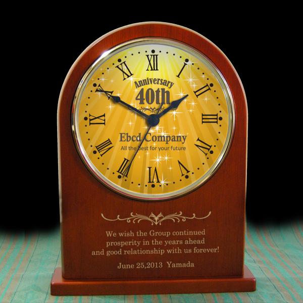 【オリジナル時計】「アニバーサリー アーチ型木製置き時計 」/ 退職記念・周年記念・退職祝い【送料無料】