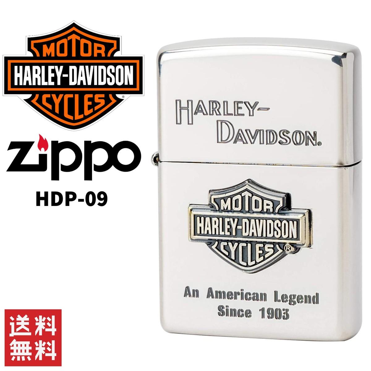 日本限定モデル 送料無料 ブランド品 Harley Davidson ハーレー ダビッドソン ZIPPO シルバー 日本限定 喫煙具 HDP-09 ジッポー ライター 与え