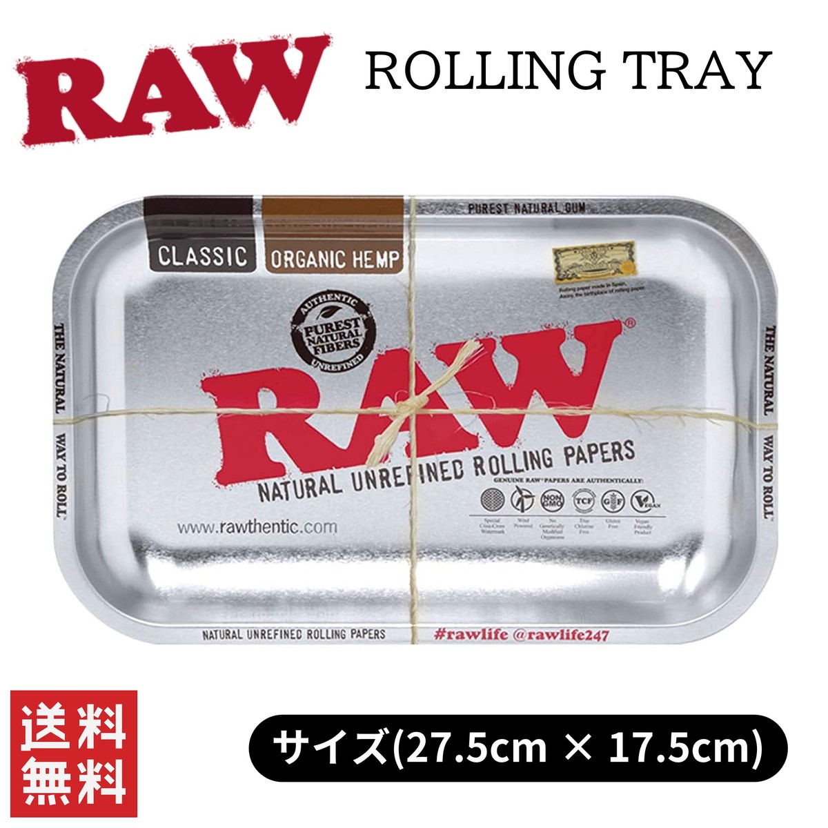 送料無料 RAW ROLLING TRAY シルバー ロウ 手巻きたばこ 大特価!! トレイ 喫煙具 中古 ローリング