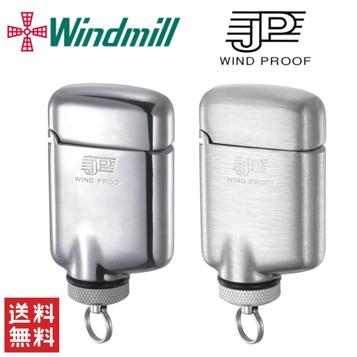 メーカー公式 送料無料 WINDMILL ウインドミル JPW 全2色 防水 耐風仕様 JPW-0101 シルバー ガスライター 5%OFF JPW-0102 ターボライター 喫煙具 アルサテン