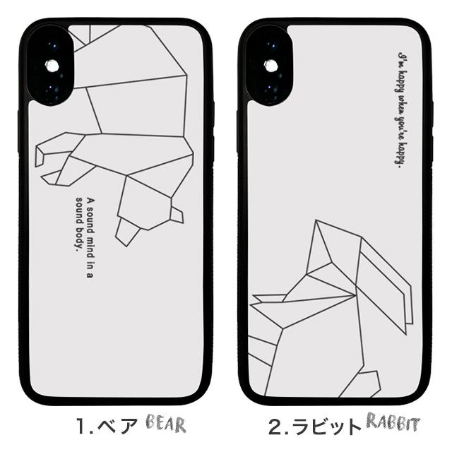 Momax Origami Smart iPad Mini (2019) Folio Case | 640x640