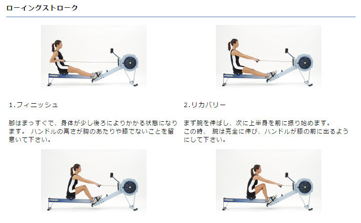Concept 2 rowing ergometer training machine whole body exercise abdominal  muscle back muscular workout gym diet training appliance muscle machine