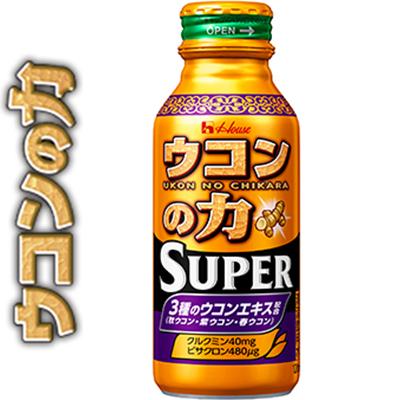 ウコンの力 スーパー 120mL×30 【 ハウスウェルネスフーズ ウコンの力 】[ ウコン うこん ターメリック クルクミン ポリフェノール サプリメント 飲みすぎ 飲酒 二日酔い 肝臓 人気 おすすめ ]