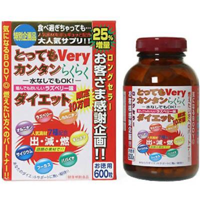 とってもVery カンタンらくらくダイエット 600粒 送料無料 ジャパンギャルズ サプリ ダイエット 送料無料 特別セール品 おすすめ 美容サプリ 健康維持 サプリメント