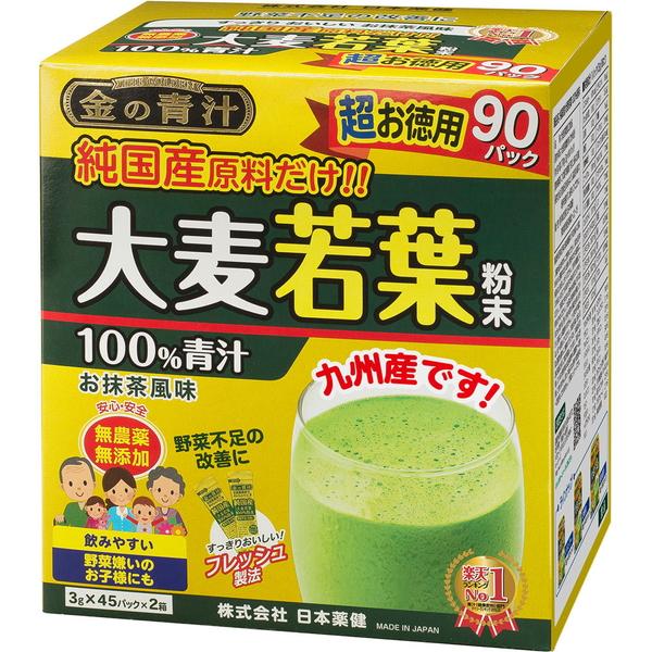 海外限定 金の青汁純国産大麦若葉 90包 日本薬健 金の青汁 サプリメント サプリ 青汁 ダイエット おすすめ 健康維持 新作通販 便秘 お茶 食物繊維 緑葉野菜