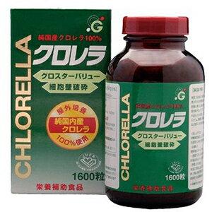 クロレラ グロスターバリュー 1600粒 サプリ サプリメント 食物繊維 ビタミン 野菜不足 おすすめ 美容 健康 上品 即出荷