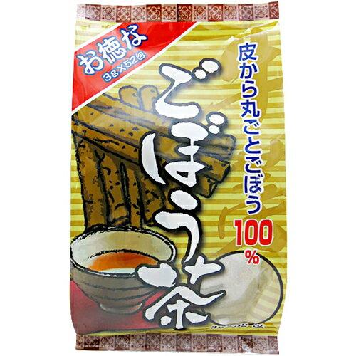 お徳なごぼう茶 3g×52包 ユウキ製薬 店内限界値引き中 セルフラッピング無料 食物繊維 ダイエット 高級な カテキン カフェイン 脂肪燃焼 おすすめ 疲労回復 サポニン ポリフェノール 健康茶