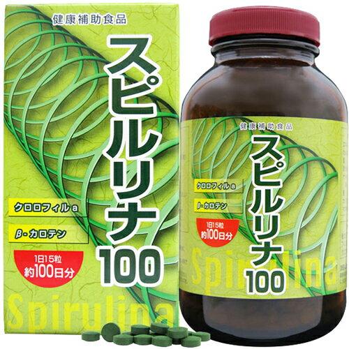 スピルリナ100 1550粒 SALE開催中 ユウキ製薬 サプリ サプリメント スピルリナ 酵素 美容 在庫あり 生活習慣病 健康維持 不規則 食生活 おすすめ ダイエット