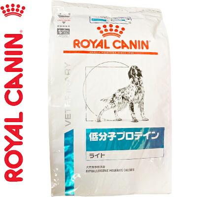 ロイヤルカナン 低分子プロテイン ライト 犬 8kg(ベテリナリーダイエット ROYAL CANIN ドッグフード 療法食)