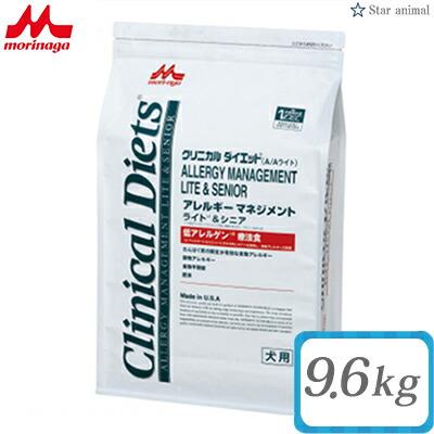 森乳サンワールドクリニカルダイエット アレルギーマネジメント ライト&シニア 9.6kg [犬用]