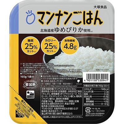 マンナンヒカリ 中古 マンナンごはん 北海道産ゆめぴりか使用 160g 大塚食品 ご飯 バランス栄養食 ダイエット ごはん 新作からSALEアイテム等お得な商品 満載 おすすめ