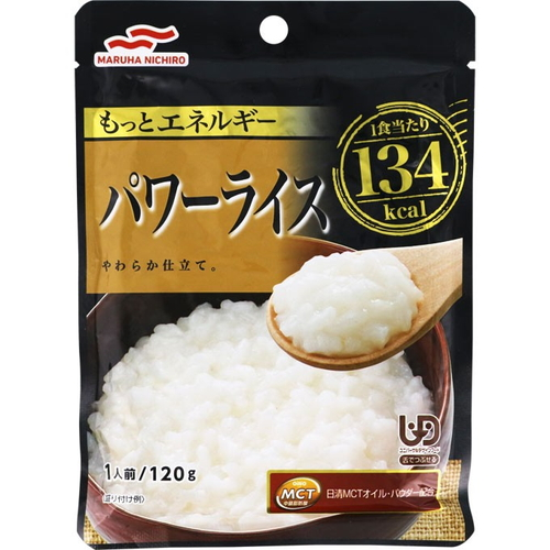 もっとエネルギー 日本 賜物 パワーライス 120g マルハニチロ 介護用品 介護食 介護食品 栄養補助 とろみ おいしい ユニバーサルフード おすすめ やわらかい