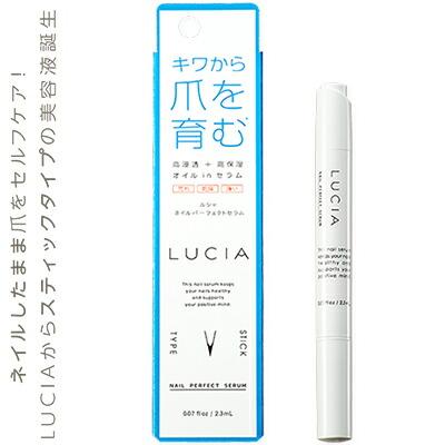ルシャ ネイルパーフェクトセラム 2.3G 日本ゼトック 送料無料 ネイル お歳暮 ネイルケア エナメル !超美品再入荷品質至上! コート マニュキュア 爪切り おすすめ 溶剤 ネイルアート