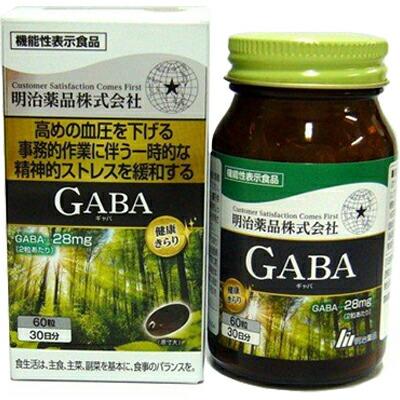 健康きらり GABA 高めの血圧を下げる 明治薬品 60粒 格安店 送料無料 新品 機能性表示食品