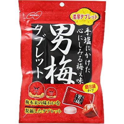 男梅 タブレット 55g (ノーベル製菓 男梅 タブレット菓子 ラムネ菓子)
