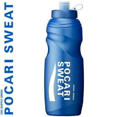 ポカリスエット スクイズボトル 1L用 1本 【 大塚製薬 】[ スポーツドリンク 清涼飲料水 ミネラル ビタミン ]