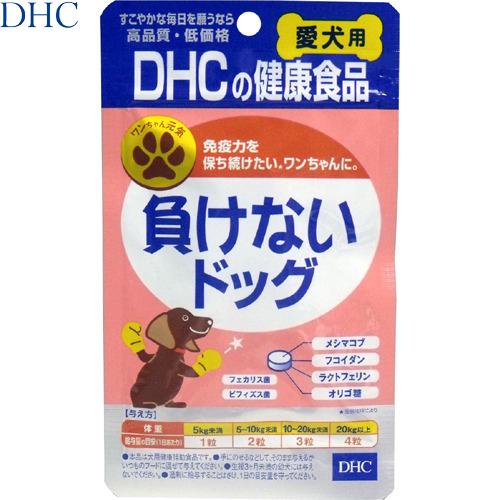 負けないドック 愛犬用 60粒 ( DHC )
