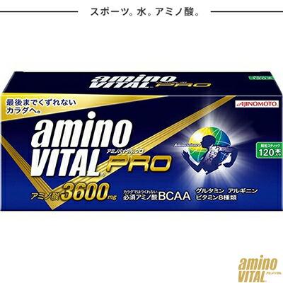 アミノバイタル プロ3600mg 4.5g×120 【 味の素 アミノバイタル 】[ サプリメント/スポーツ/リフレッシュ/運動/トレーニング/エネルギー/ミネラル/アミノ酸/人気/おすすめ ]