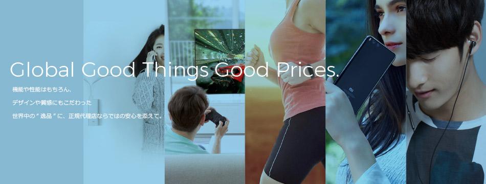 StarQ-Online 楽天市場店:安くて質の良い商品を、皆様にお届けいたします。