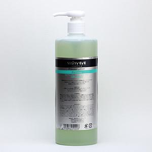 ゲル化粧水 プロスペック プレクールローション 500mL ゲル化粧品 業務用化粧品【送料無料】