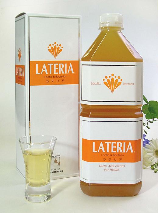 【送料無料】乳酸酵素【ラテリア】2L 健康飲料