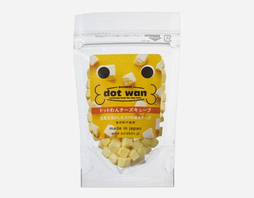 素材感を引き立たせる特許製法で作ったチーズ 正規店 ペット用 おやつ フリーズドライ チーズキューブ ドットわん 好評 保存料無添加 犬 25g