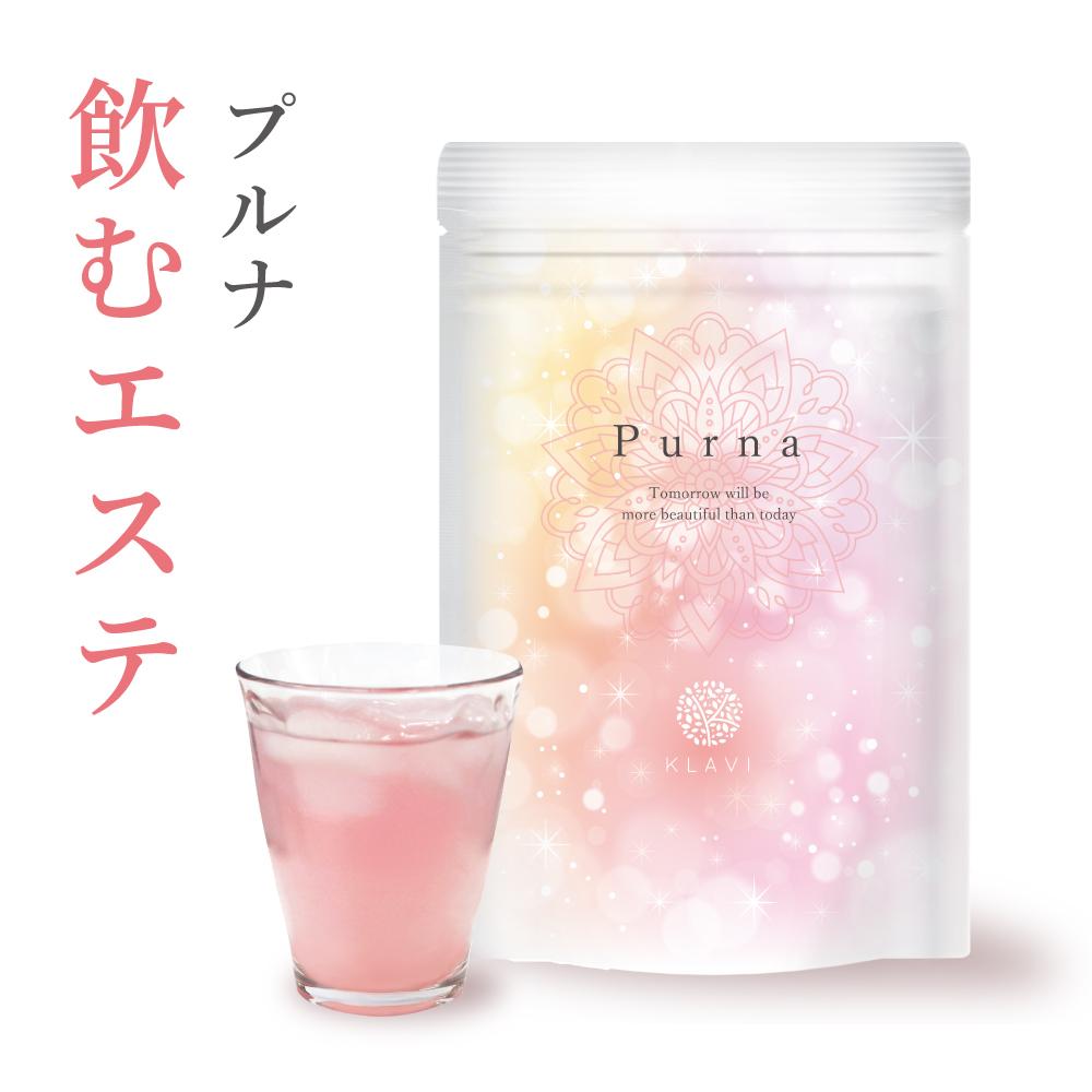 Purna プルナ ハーバルドリンク 飲みやすい 新発売 ピーチ 桃 風味 アーユルヴェーダ SALE 8種類 13種類 美味しい ハーブ配合 飲むエステ アーユルヴェーダを取り入れました 女性 ハーブドリンク もも ダイエット