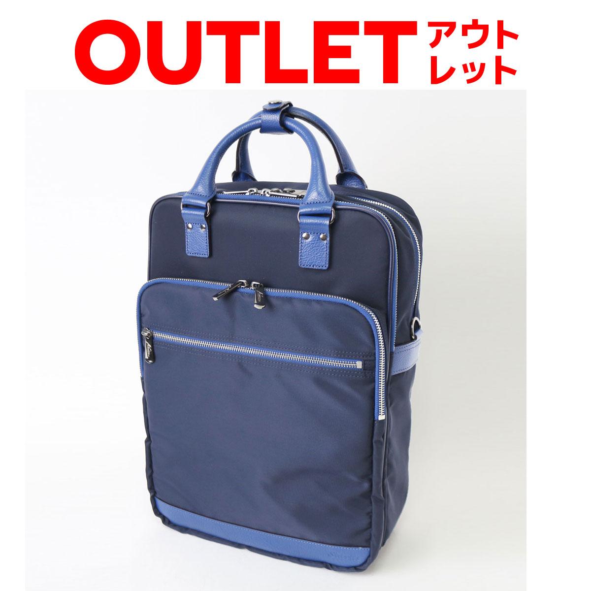 【アウトレット】STARTTS LEOVGRAY(レオビグレイ)メイドインジャパン 日本製×本革 3WAYセットアップブリーフ 縦型【LG-15】
