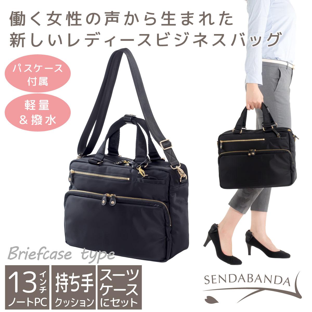 ビジネス2WAYスマートSブリーフ 驚く軽さ&クッション性の高い持ち手で通勤の負担を軽減 重たいバッグとさよなら LS-04